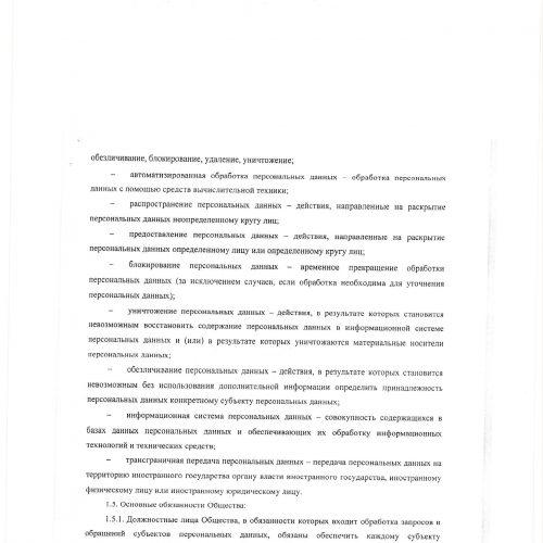 с�'р.2