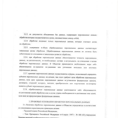 с�'р.4