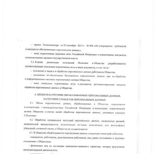с�'р.5