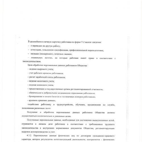 с�'р.6
