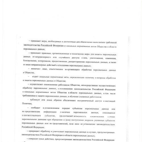 с�'р.7