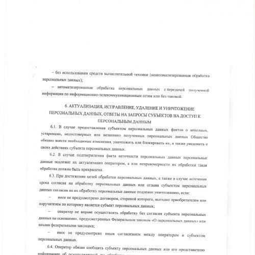с�'р.8